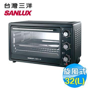 加入會員再享優惠! ★贈299點★三洋 SANYO 旋風烘烤電烤箱 SK-32TC