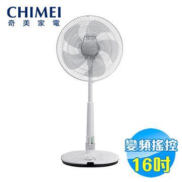 奇美 CHIMEI 16吋 DC微電腦定時節能扇 DF-16D0ST
