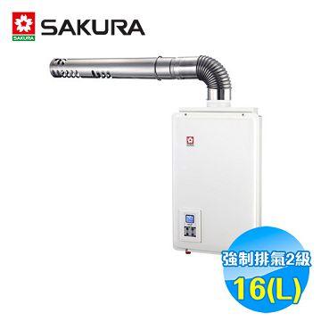 加入會員再享優惠! ★贈1999點★櫻花 SAKULA 16公升 數位強排氣 熱水器 SH-1680【全省免費安裝】