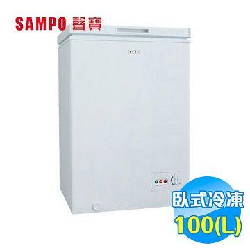 加入會員再享優惠! ★聲寶 SAMPO 100公升 臥式冷凍櫃 SRF-101【全省免費安裝】