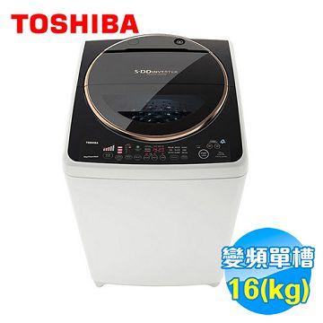 加入會員再享優惠! ★Toshiba 東芝 16公斤Magic Drum SDD洗衣機 AW-DME16WAG【全省免費安裝】