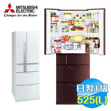 加入會員再享優惠! ★贈5771點★三菱 Mitsubishi 525公升 日製變頻六門電冰箱 MR-JX53X【全省免費安裝】