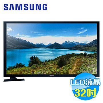 加入會員再享優惠! ★SAMSUNG 三星 32吋 LED液晶電視 UA32J4003AWXZW
