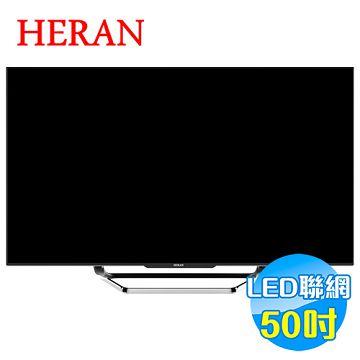 加入會員再享優惠! ★禾聯 HERAN 50吋卡啦OK 連網LED液晶電視 HD-50AC3【全省免費安裝】