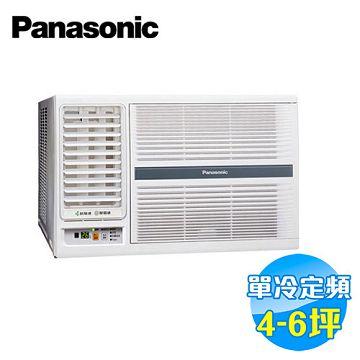 加入會員再享優惠! ★贈2329點★國際 Panasonic 左吹單冷定頻窗型冷氣 CW-G32SL2【全省免費安裝】
