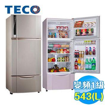 加入會員再享優惠! ★東元 TECO 543公升 節能變頻三門冰箱 R5651VXSP【全省免費安裝】