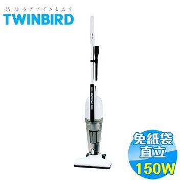 加入會員再享優惠! ★Twinbird 直立式吸塵器 TC-D338K