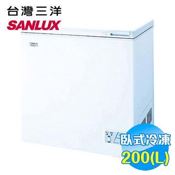 加入會員再享優惠! ★三洋 SANYO 200公升 冷凍櫃 SCF-200T【全省免費安裝】