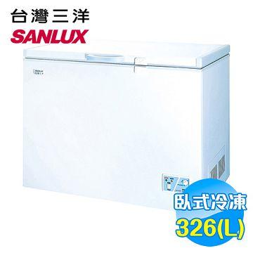 加入會員再享優惠! ★三洋 SANYO 326公升 冷凍櫃 SCF-326T【全省免費安裝】