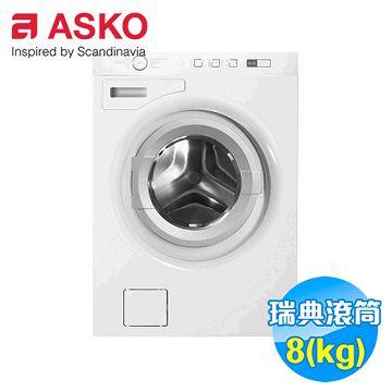加入會員再享優惠! ★ASKO 瑞典賽寧 8公斤 滾筒式洗衣機 W-6424【全省免費安裝】