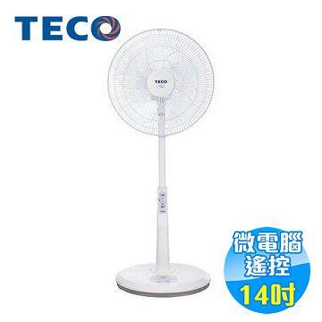 加入會員再享優惠! ★贈149點★東元 TECO 14吋微電腦遙控立扇 XA1466BR