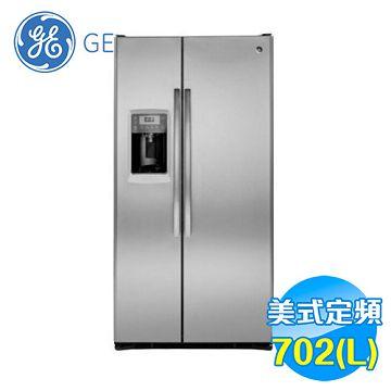 加入會員再享優惠! ★奇異 GE 702公升 薄型對開門冰箱 PZS25KSSS【全省免費安裝】