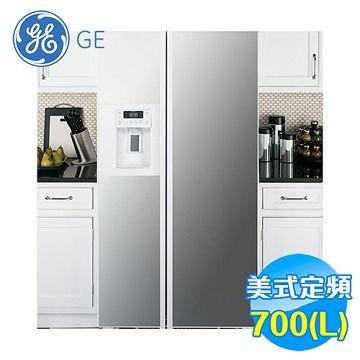 加入會員再享優惠! ★贈11700點★奇異 GE 700L 薄型對開門冰箱 PZS23KPDWV【全省免費安裝】