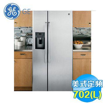 加入會員再享優惠! ★奇異 GE 702L 對開門冰箱 GSS23HSSS【全省免費安裝】