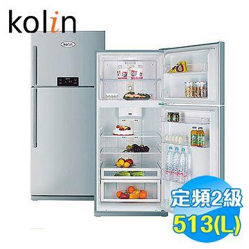 加入會員再享優惠! ★歌林 Kolin 513L 雙門風扇電子溫控式電冰箱 KR-25101【全省免費安裝】