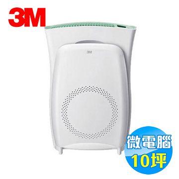 加入會員再享優惠! ★3M 淨呼吸超濾淨型 空氣清淨機 CHIMSPD-02UCLC-1