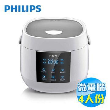 加入會員再享優惠! ★飛利浦 Philips 四人份 微電腦電子鍋 HD3160