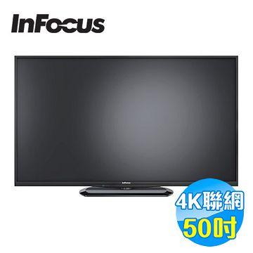 加入會員再享優惠! ★鴻海 INFOCUS 50吋 4KUHD連網液晶顯示器 FT-50IA601【全省免費安裝】