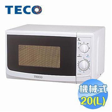 加入會員再享優惠! ★東元 TECO 20公升 微電腦微波爐 YM2003CB