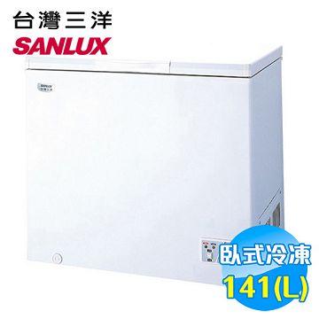 加入會員再享優惠! ★贈859點★三洋 SANYO 141公升 環保冷凍櫃 SCF-141T【全省免費安裝】