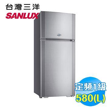 加入會員再享優惠! ★贈2253點★三洋 SANYO 580L 雙門電冰箱 SR-A580B【全省免費安裝】