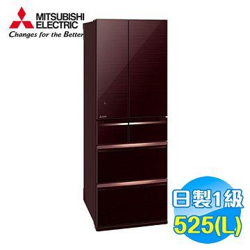 加入會員再享優惠! ★贈6790點★三菱 Mitsubishi 525L 日本原裝變頻六門電冰箱 MR-WX53Y【全省免費安裝】