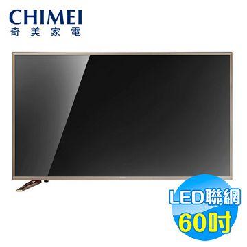 加入會員再享優惠! ★贈4039點★奇美 CHIMEI 60型 廣色域 連網 LED顯示器 TL-60W600【全省免費安裝】