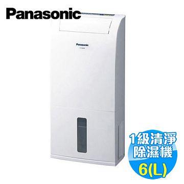 加入會員再享優惠! ★贈649點★國際 Panasonic 6公升 清淨除濕機 F-Y12CW