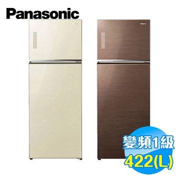 加入會員再享優惠! ★國際 Panasonic 422公升 玻璃ECONAVI 雙門變頻冰箱 NR-B427TG【全省免費安裝】