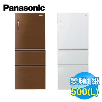 國際 Panasonic 500公升 ECONAVI 三門玻璃 變頻冰箱 NR-C508NHG【全省免費安裝】