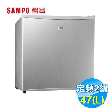 加入會員再享優惠! ★聲寶 SAMPO 47公升 迷你獨享小冰箱 SR-N05