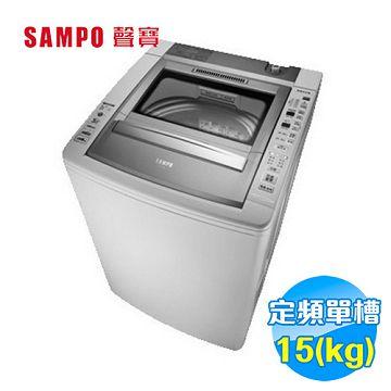 加入會員再享優惠! ★贈1320點★聲寶 SAMPO 13kg 好取式定頻洗衣機 ES-E13B【全省免費安裝】