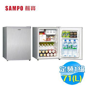 加入會員再享優惠! ★贈548點★聲寶 SAMPO 71公升 單門小冰箱 SR-N07