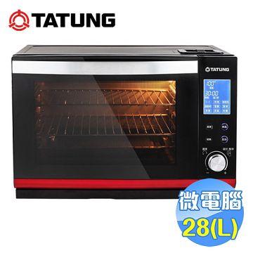 加入會員再享優惠! ★贈1180點★大同 Tatung 28L 全功能蒸烤箱 TOT-S2804EA