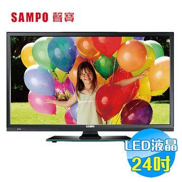 加入會員再享優惠! ★贈569點★聲寶 SAMPO 24吋 LED液晶顯示器+視訊盒 EM-24CK20D