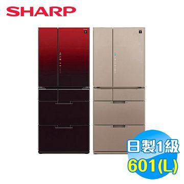 加入會員再享優惠! ★SHARP 601L 變頻 6門鏡面對開冰箱 SJ-GF60BT【全省免費安裝】