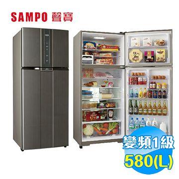 加入會員再享優惠! ★贈2659點★聲寶 SAMPO 580公升 1級 二門變頻冰箱 SR-N58D【全省免費安裝】