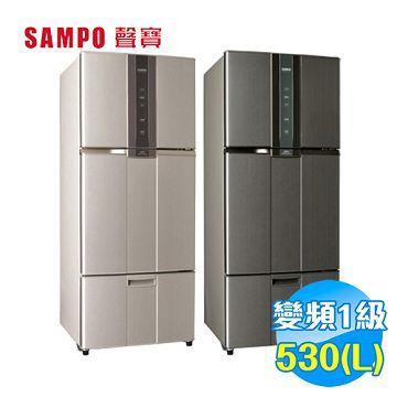 加入會員再享優惠! ★聲寶 SAMPO 530公升 1級 三門變頻冰箱 SR-N53DV【全省免費安裝】