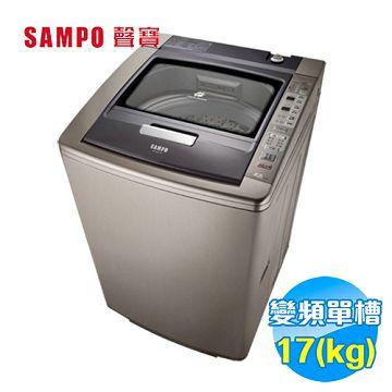 加入會員再享優惠! ★贈1989點★聲寶 SAMPO 17公斤 PICO PURE 單槽變頻洗衣機 ES-ED17P【全省免費安裝】