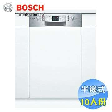 加入會員再享優惠! ★BOSCH 10人份 半嵌式洗碗機 SPI68M05TW【全省免費安裝】