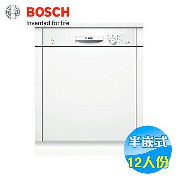 加入會員再享優惠! ★贈4099點★BOSCH 12人份 半嵌式洗碗機 SMI53D02TC【全省免費安裝】