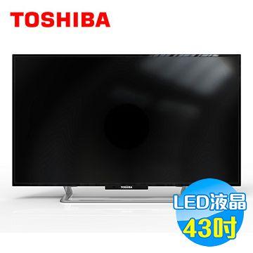 加入會員再享優惠! ★贈1299點★Toshiba 東芝 43吋 LED 液晶電視 43P2550VS