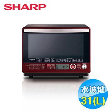 加入會員再享優惠! ★SHARP 日本製 31公升 HEALSIO 水波爐 R-HL5T