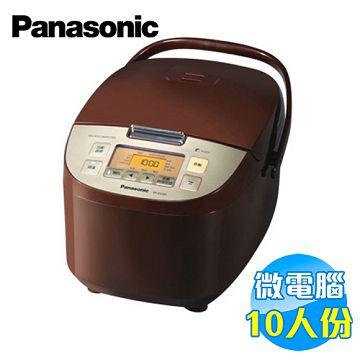加入會員再享優惠! ★國際 Panasonic 10人份 微電腦 電子鍋 SR-ZS185