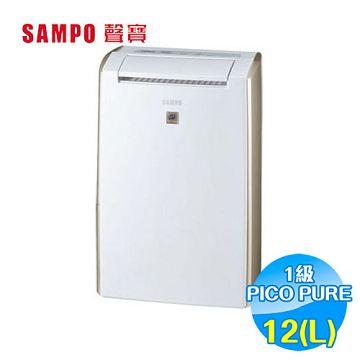 加入會員再享優惠! ★聲寶 SAMPO 12 公升 微電腦清淨除濕機 AD-B524P