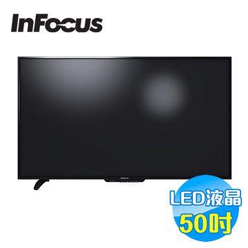 加入會員再享優惠! ★鴻海 INFOCUS 50吋 FHD 液晶電視 XT-50IN810【全省免費安裝】