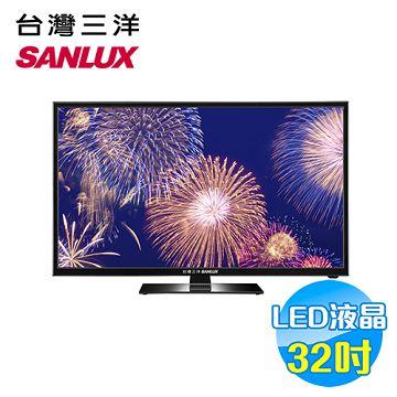加入會員再享優惠! ★贈689點★三洋 SANYO 32吋 LED 背光液晶顯示器 SMT-K32LE