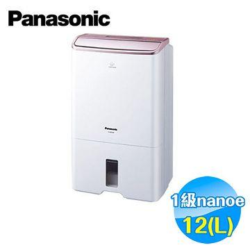 加入會員再享優惠! ★國際 Panasonic 12L nanoe 智慧 清淨 除濕機 F-Y24CXW