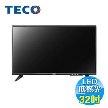 加入會員再享優惠! ★贈649點★東元 TECO 32吋 LED液晶電視 TL3211TRE