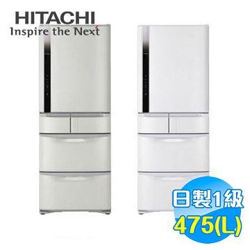 加入會員再享優惠! ★贈4545點★日立 HITACHI 477L日本原裝五門變頻電冰箱 RS49FJ【全省免費安裝】